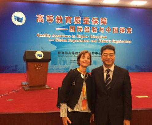 Prof. Dr. WU Yan, Director general of HEEC with Michaela Martin, IIEP