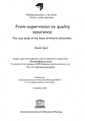 From supervision to quality assurance: the case of the State